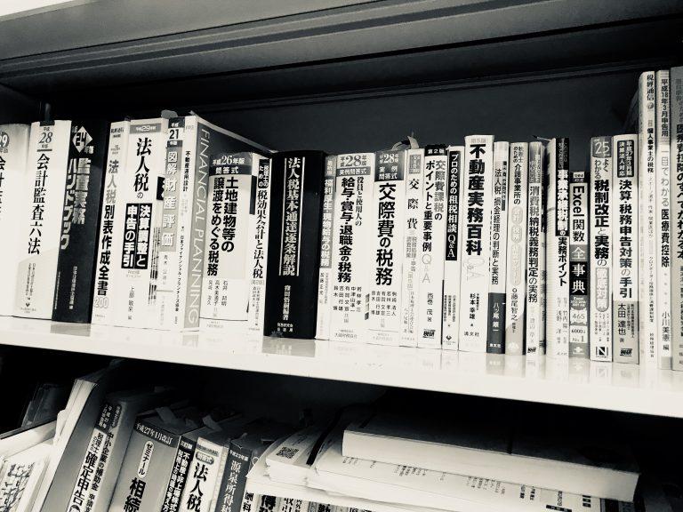 事務所の本棚の様子です。④